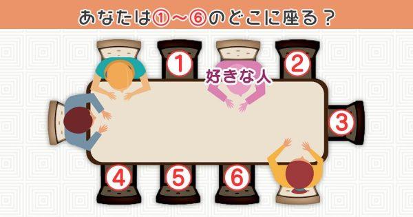 seki_kataomoi_eye