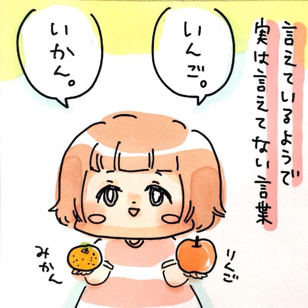 matsuzakishiori_66652370_3161318497219264_2770365083072761506_n