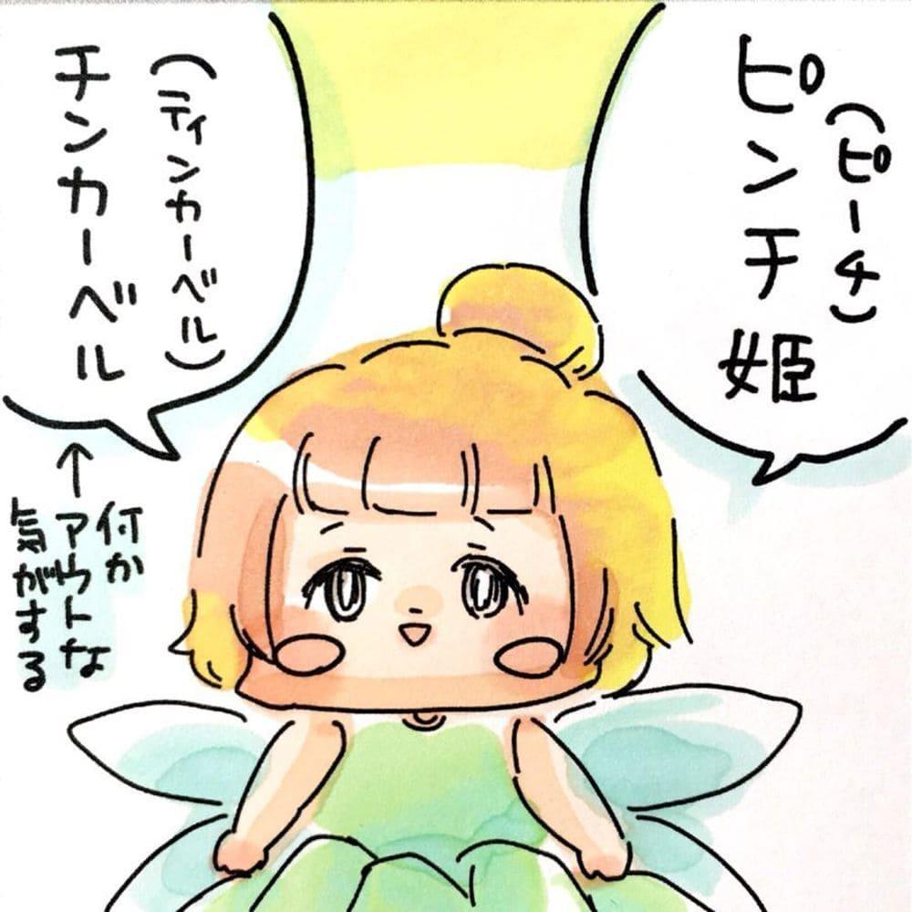 matsuzakishiori_66274139_395297931093388_1810838269366990179_n