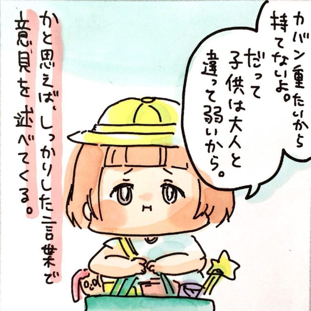 matsuzakishiori_66619937_147304606361158_8005215236300447424_n