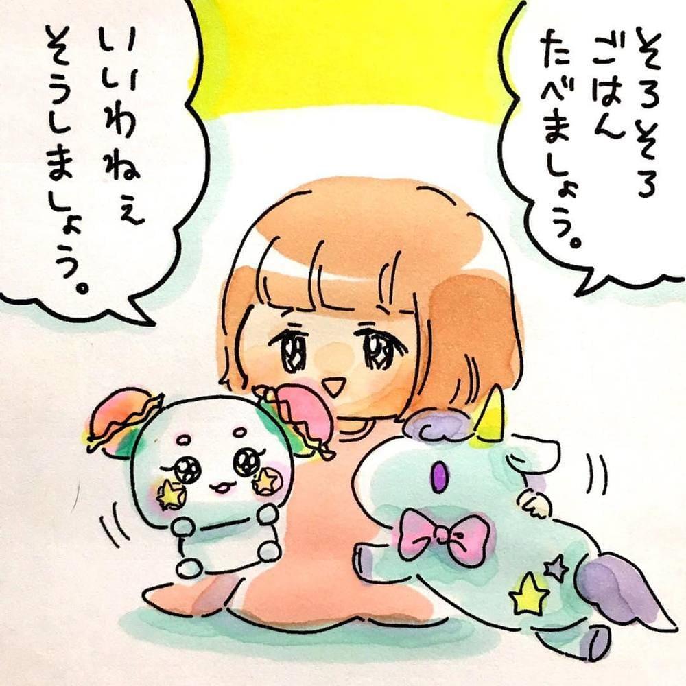 matsuzakishiori_66994086_122407065698594_5754482942341738260_n