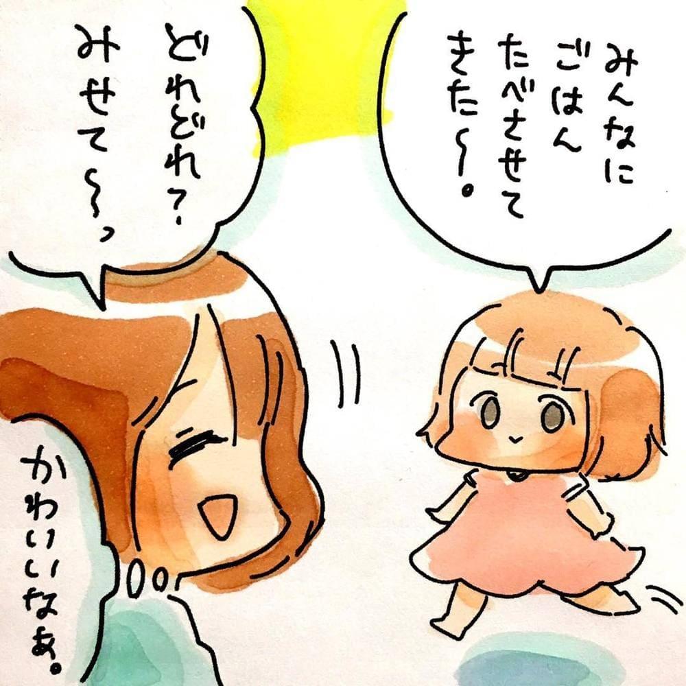 matsuzakishiori_66670600_505514150255430_2099798264206090470_n