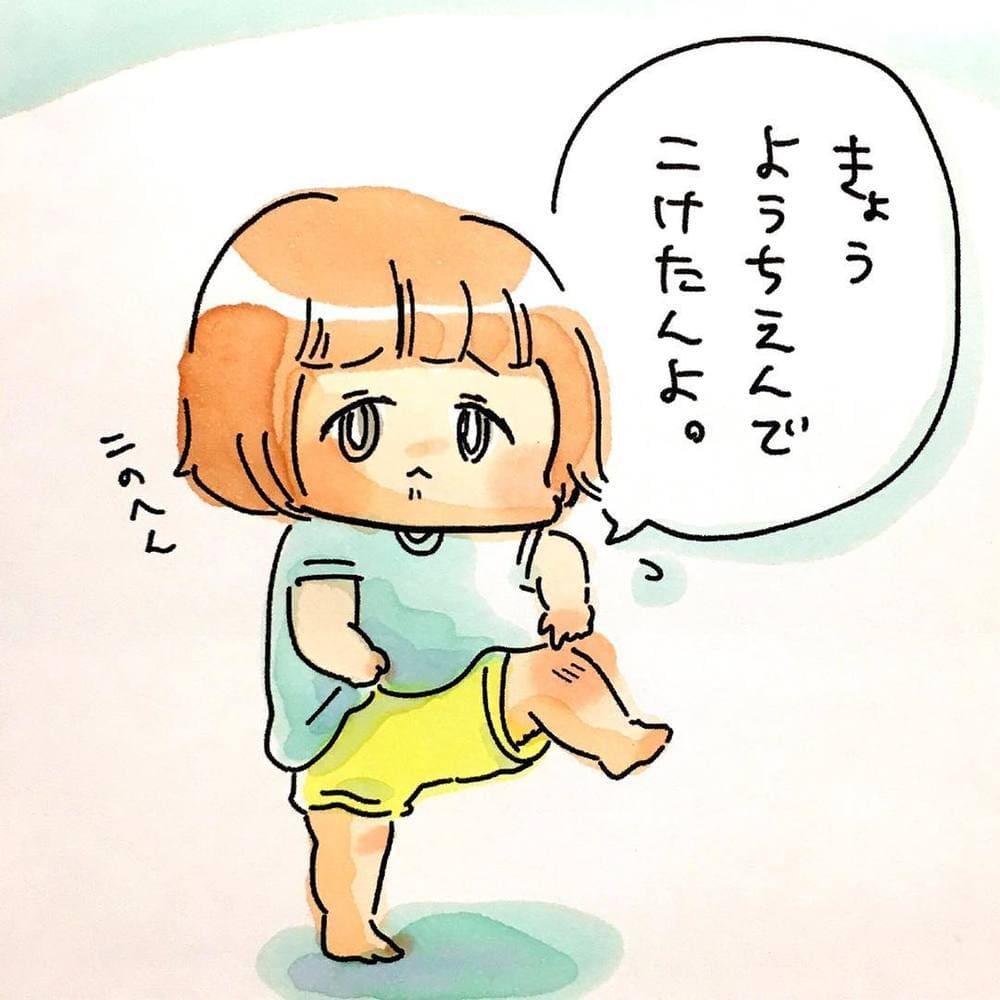 matsuzakishiori_66410400_2241585459227802_7082450198449401219_n