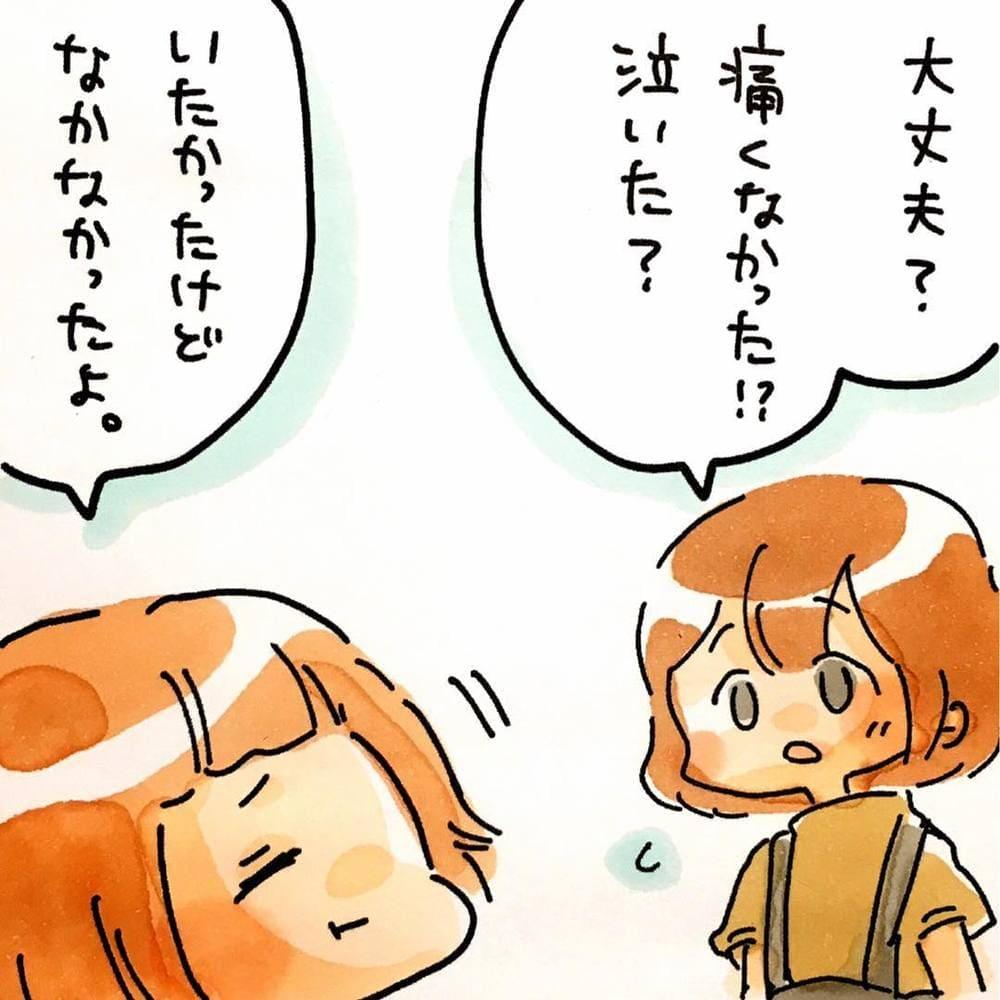 matsuzakishiori_64265248_475023763263912_4499032807493383064_n