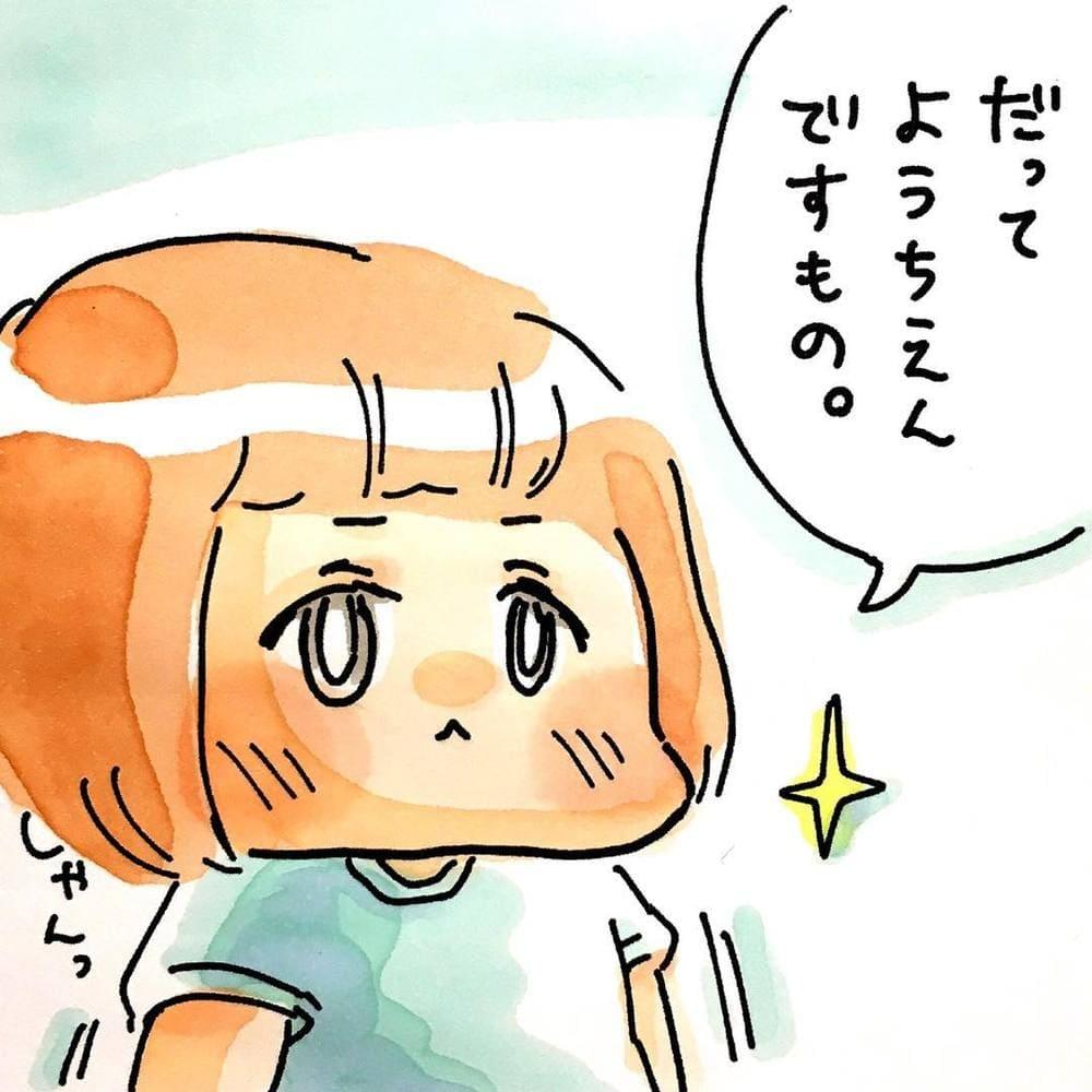 matsuzakishiori_66397985_918978855104702_5045922106322363927_n
