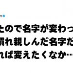 声に出さずにはいられない!日本社会の「ここおかしくない?」 7選