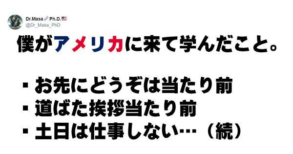 OMG...!日本では考えられない「自由すぎる国アメリカ」の日常 7選