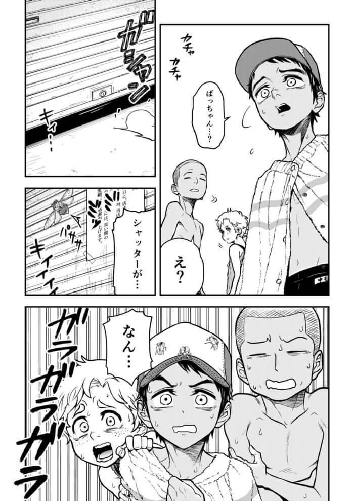 駄菓子屋カーテンコール08