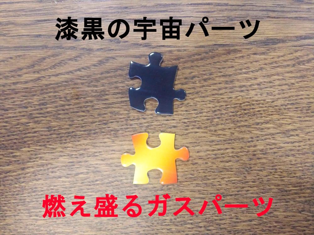 IMG01842_R