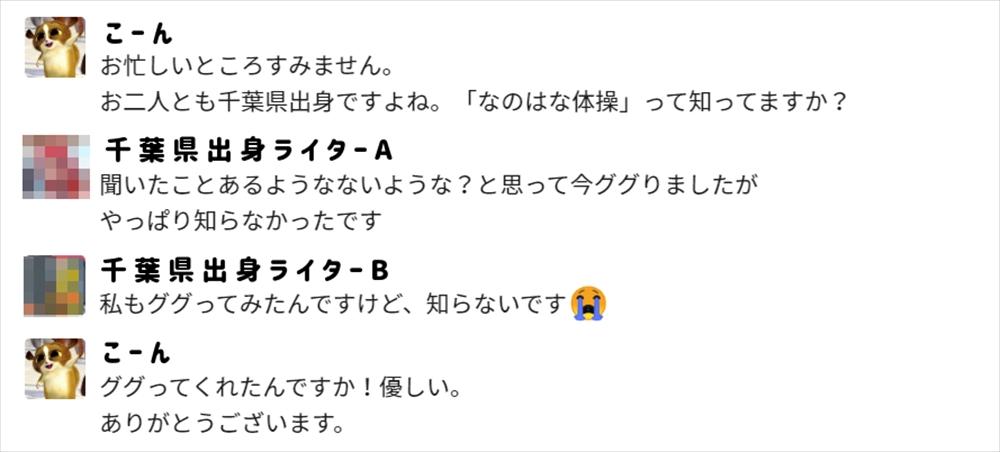 SnapCrab_NoName_2019-8-6_19-13-57_No-00_r