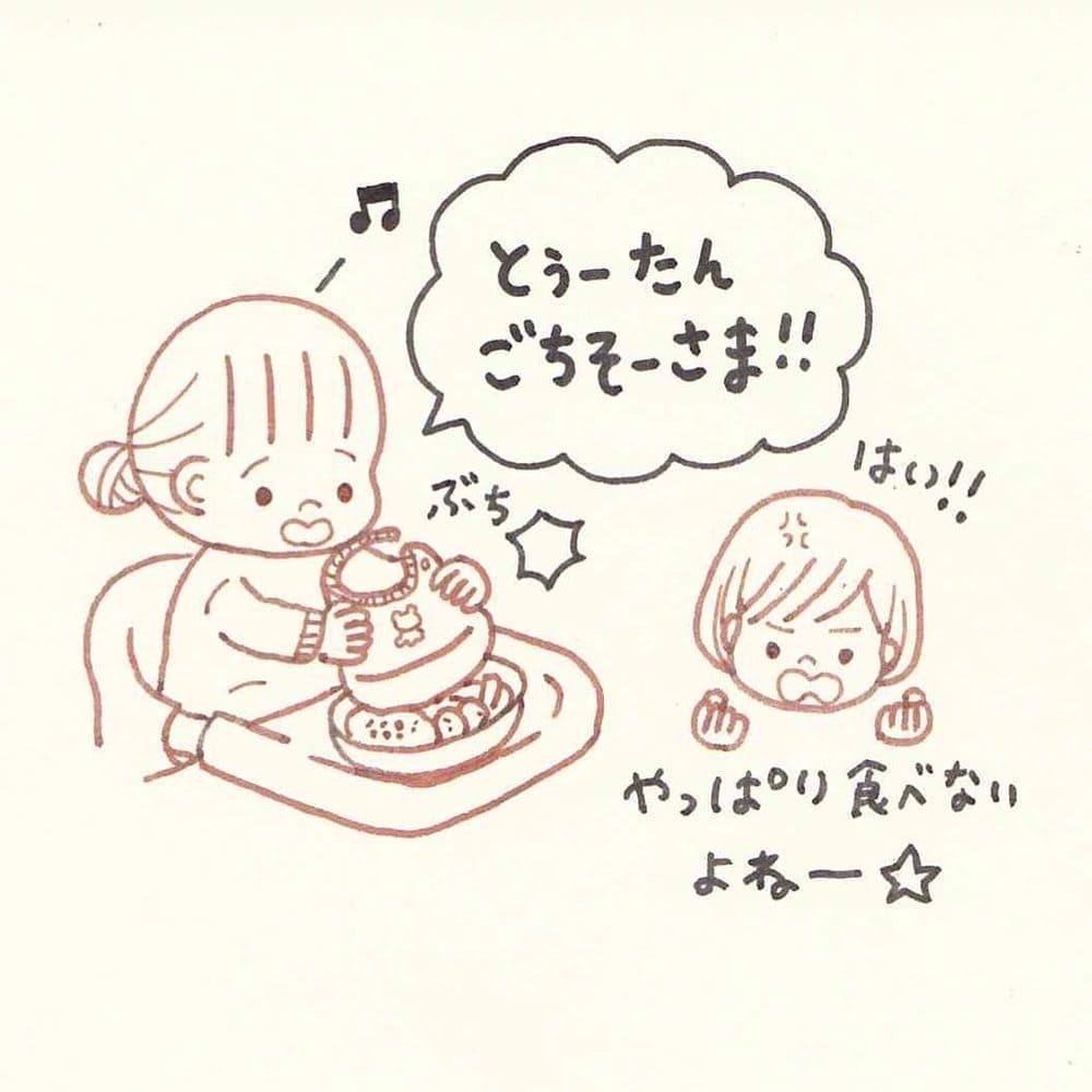 子ども 晩ご飯 お腹いっぱい