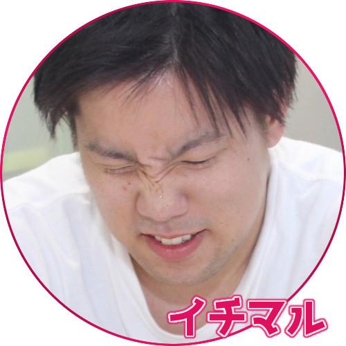 itimaru05