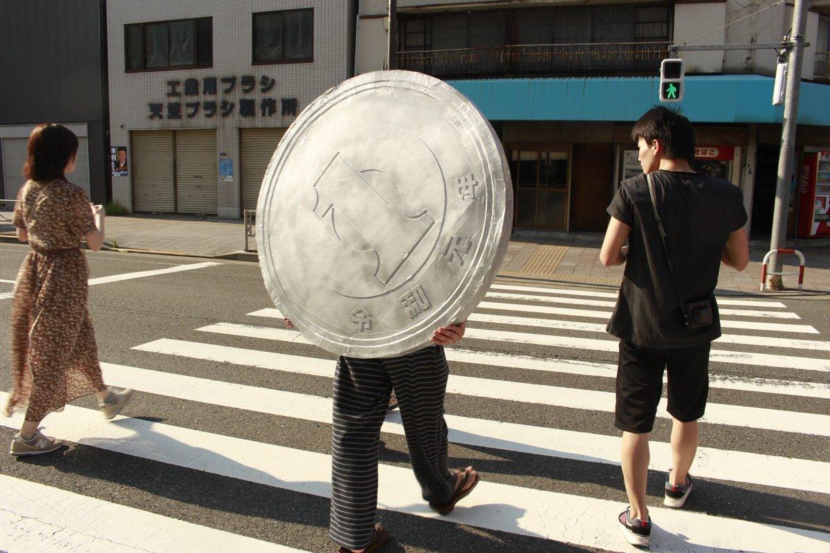 1円 作品 アート 発想 錯覚