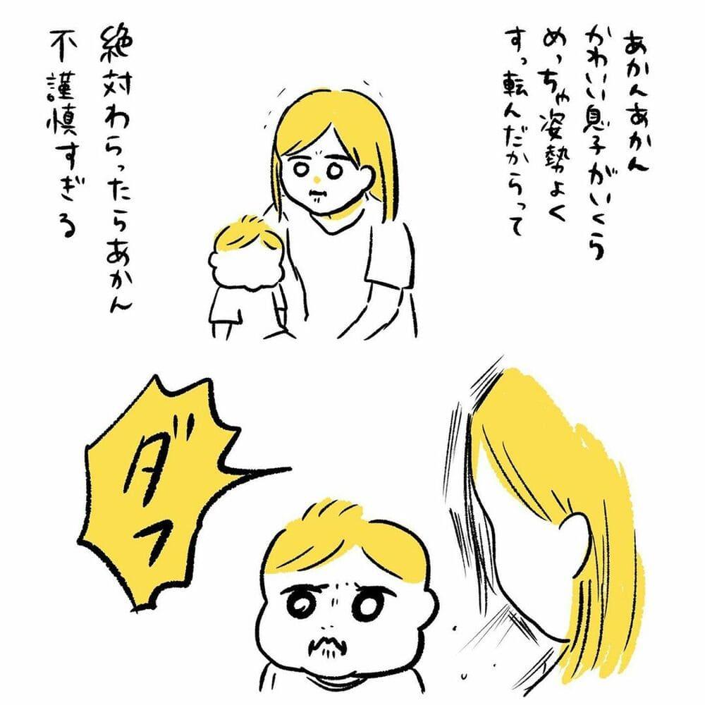 子ども 泣く 母
