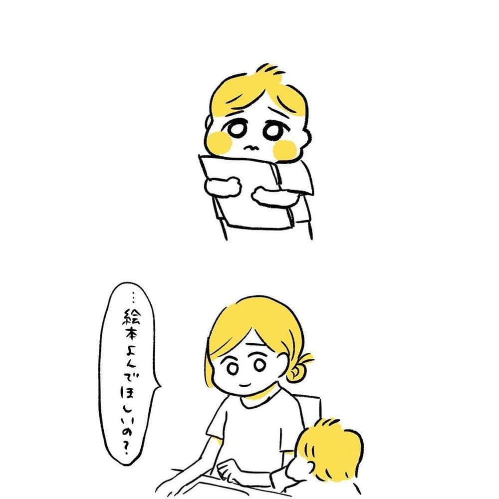 絵本 子ども 母 ママ