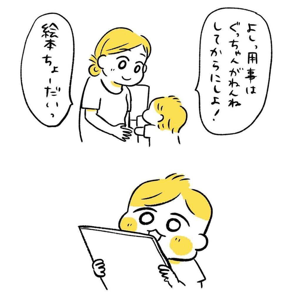 絵本 ママ 優しい 子ども