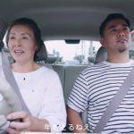 【#助手席孝行】親が普段どんな運転をしているのか、となりで見守ってみませんか?