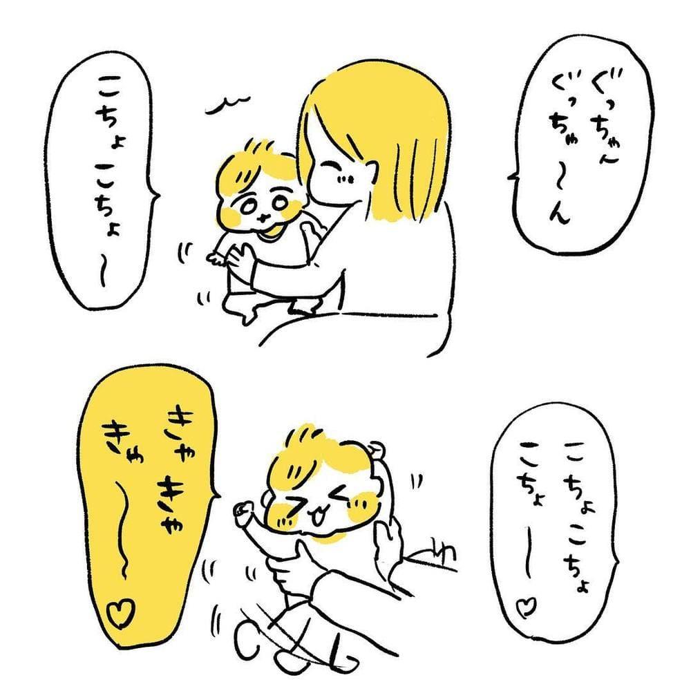 母 子ども 戯れ