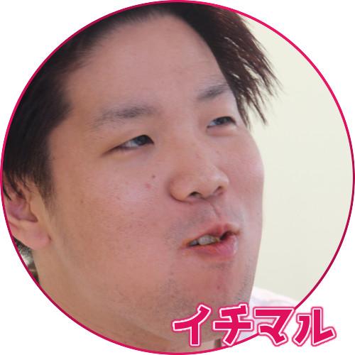 itimaru02