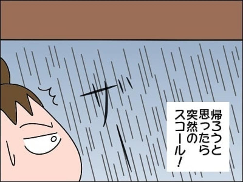 母 帰り道 雨