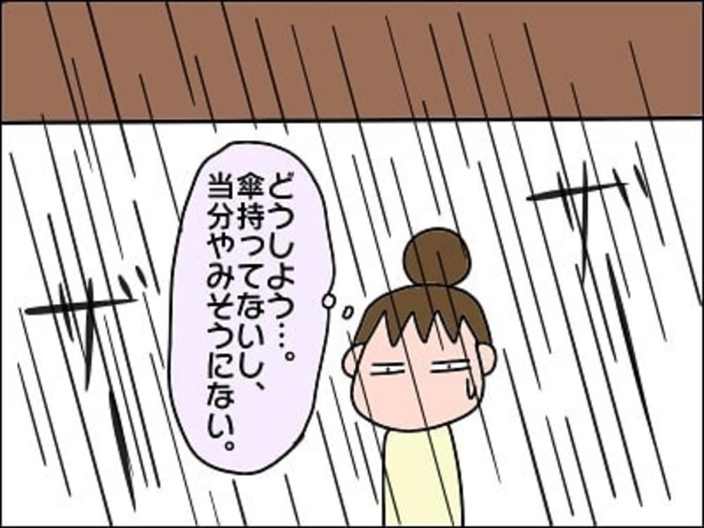 母 帰り道 雨 走る