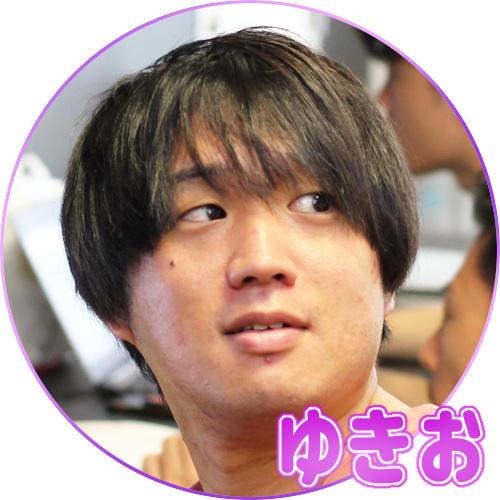 yukio01