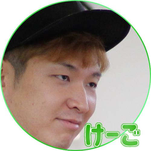 ke-go1