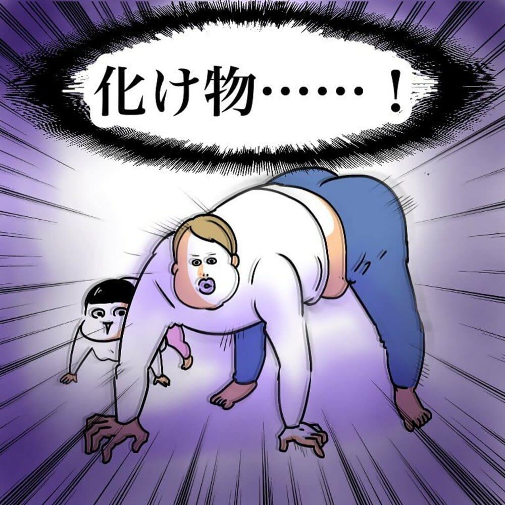 子ども ママ 現実