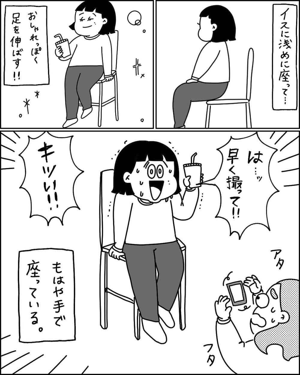 食事 ぽっちゃり ダイエット 姉妹