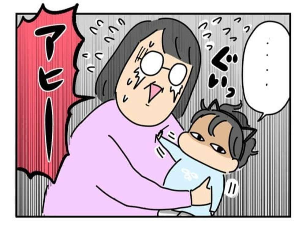 おばあちゃん 猫 孫