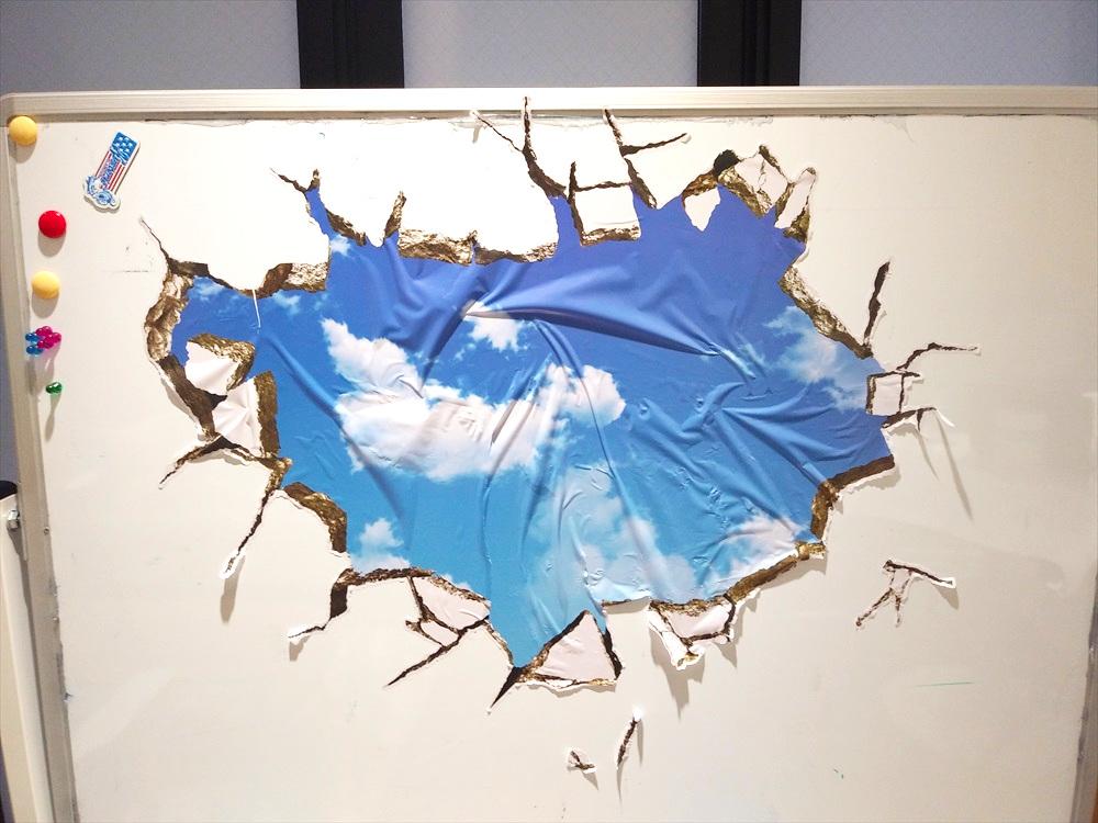 引き裂かれた時空 壁貼り