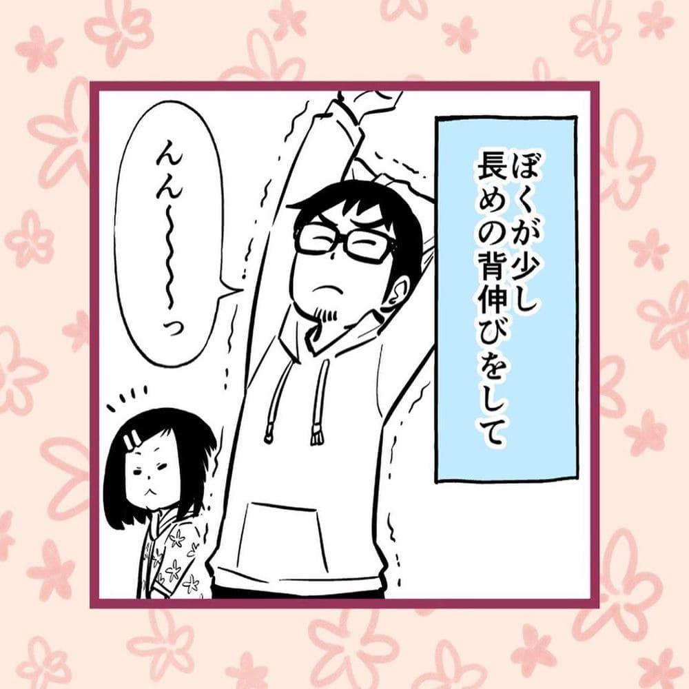 漫画 妻 嫁 奥さん かわいい