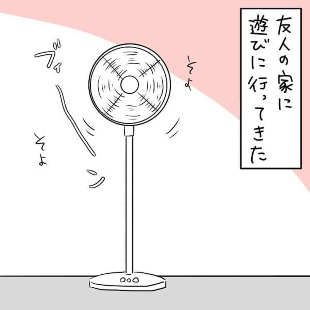 夏 扇風機 子ども かわいい