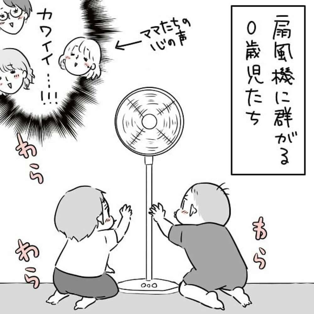 夏 子ども かわいい 扇風機