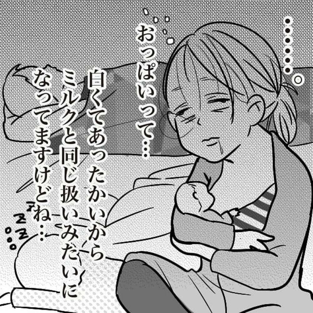 子ども 赤ちゃん 母乳 夜中