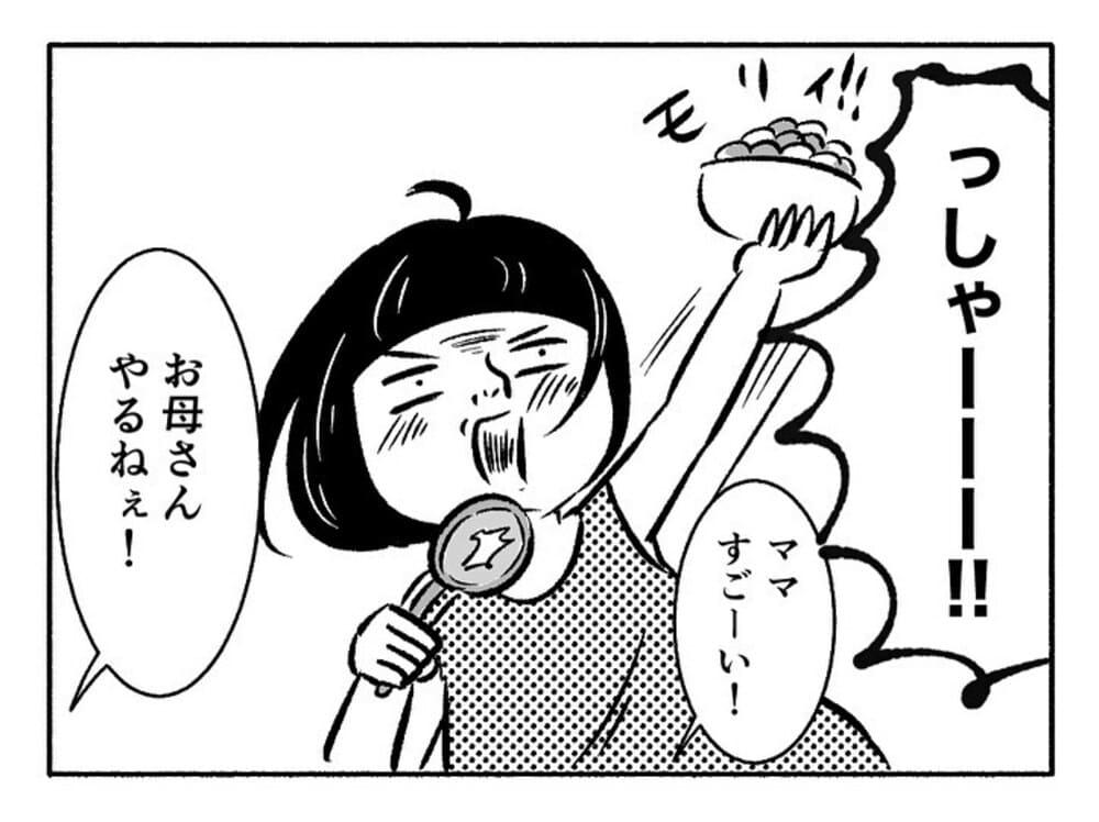 お祭り 子ども 縁日 漫画