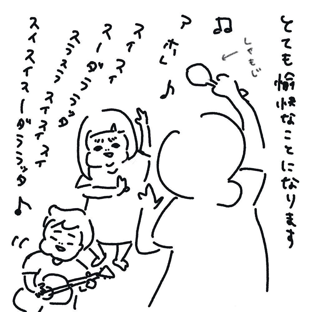 踊り 子ども 息子 娘 かわいい イラスト