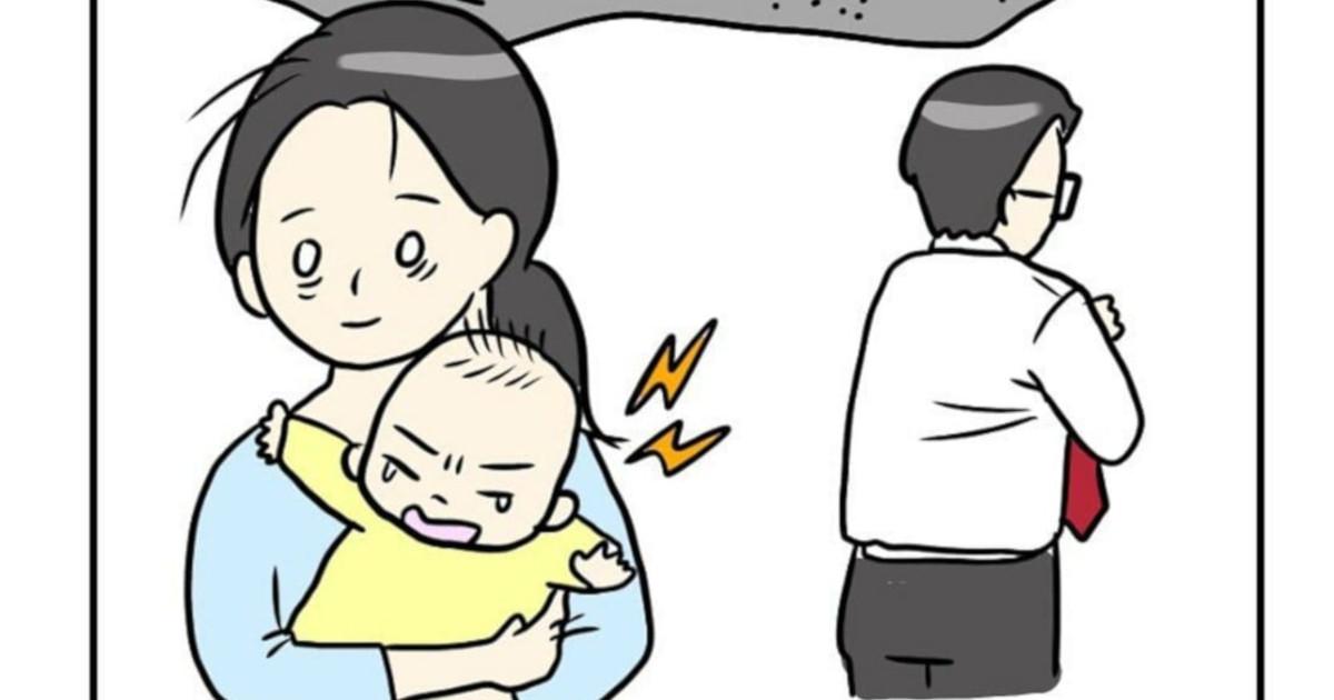 パパとママ、どっちに共感する?漫画「わたしの産後クライシス」に超モヤモヤ…