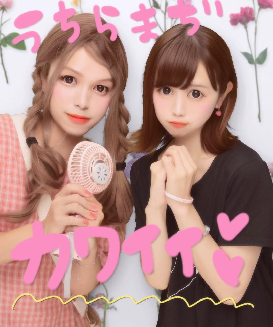line_59950715460087