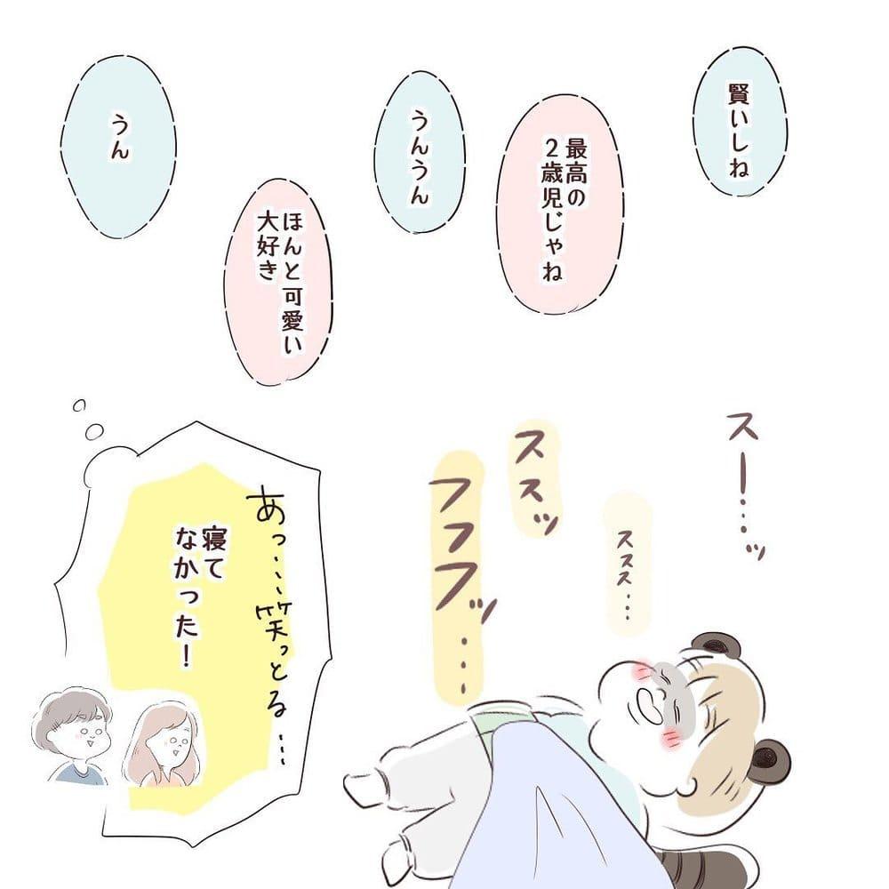 子ども 寝顔 かわいい