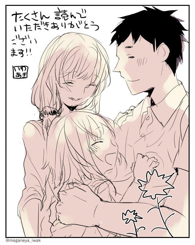 影に生えた花の漫画05
