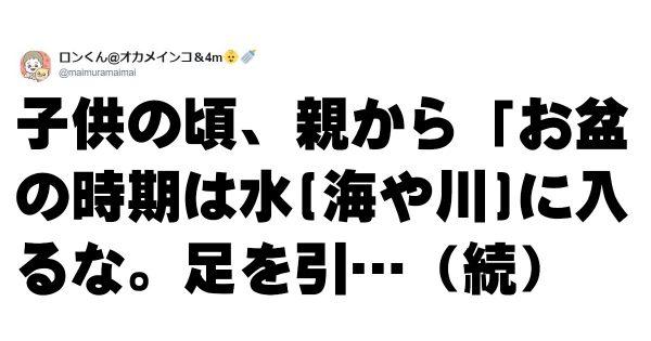【田舎あるある】同じ日本でもこの違い!田舎民あるある 8選