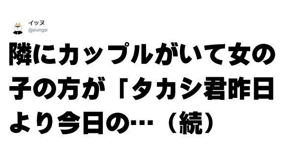 今日も「キレ味バツグン」のツッコミ王 7選