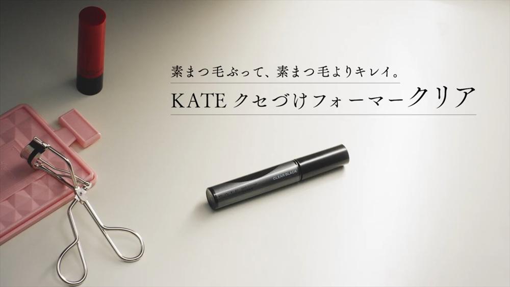 ケイト KATE こそテク動画_1 張り手チーク 鈴木美羽.mp4.00_00_28_20.Still003_r