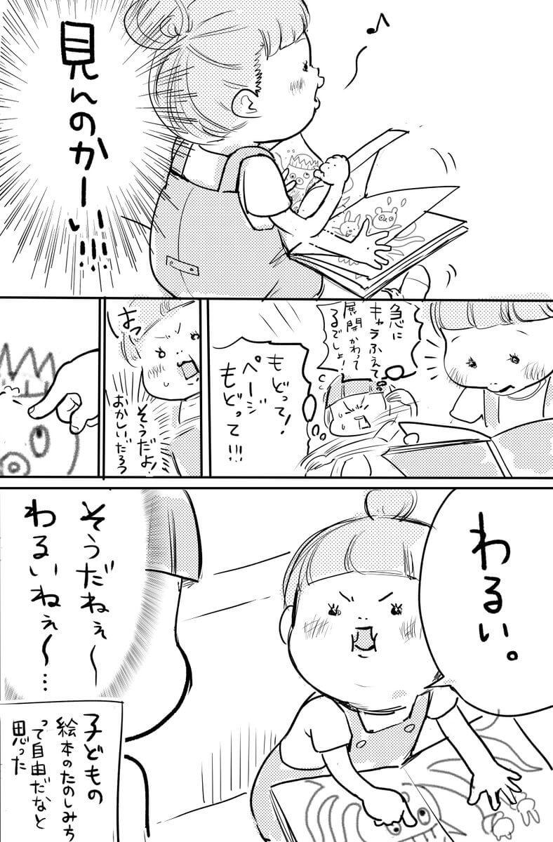 耳鼻科の待合02