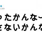 橋本環奈さん、主演映画の公式アカによるミスに「怒ったかんな〜」