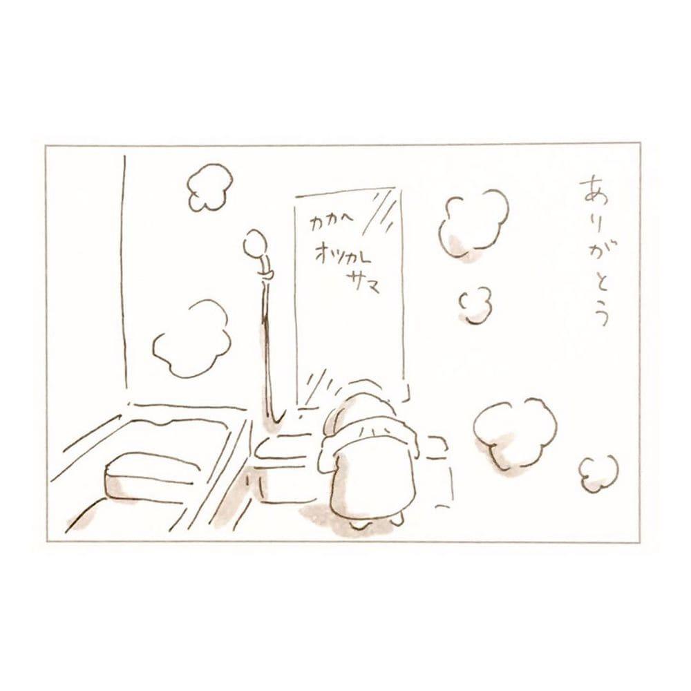 子ども 風呂 育児 感動 漫画 イラスト