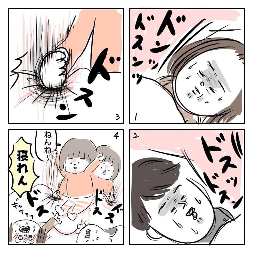 子ども 寝る かわいい
