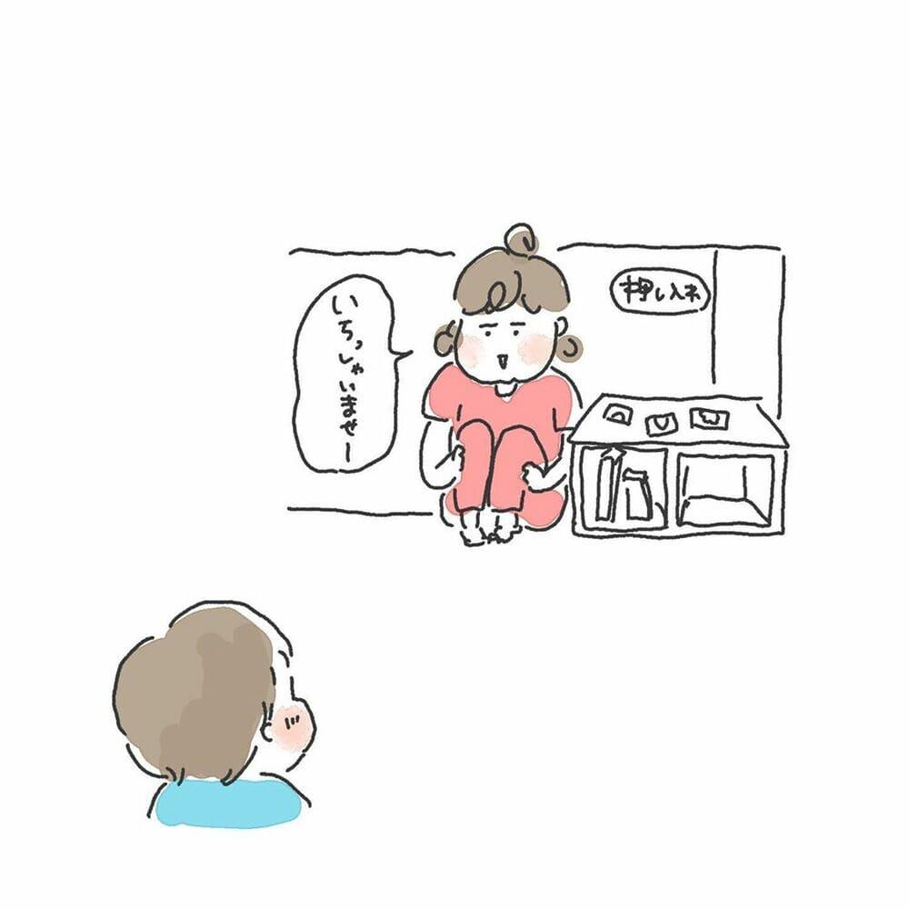 子ども カワイイ 遊び 母 ママ