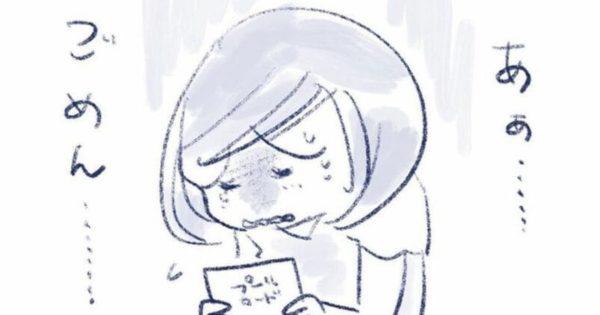 プールカード 子ども 忘れた 感動 漫画